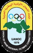 UANOC (logo).png