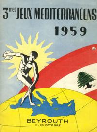 1959 MG (logo).png