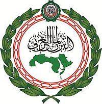 Arab Parliament emblem.jpeg