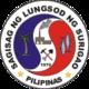 Official seal of Surigao City