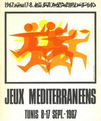 1967 MG (logo).png