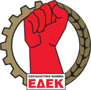 Movement for Social Democracy logo.png