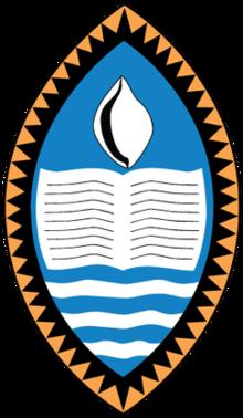 University of Papua New Guinea logo.png