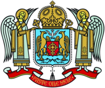 Logo of the Romanian Orthodox Church.png