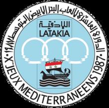 1987 MG (logo).png