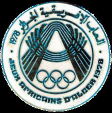 1978 AAG (logo).png