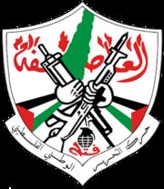 Fatah logo.png