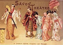 """Colourful programme cover for The Mikado showing several of the principal characters under the words """"Savoy Theatre"""""""