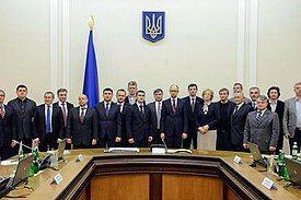 Yatsenyuk government.jpg