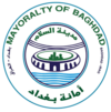 Official seal of Baghdad