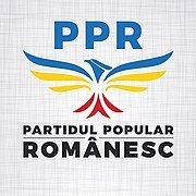 Romanian Popular Party logo.jpg