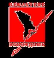 Revival Party (Moldova) logo.png