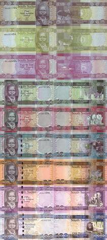 南苏丹现时流通的纸币系列。