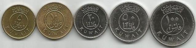 科威特硬币的背面设计。