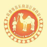 Xinjiang Museum logo.jpg