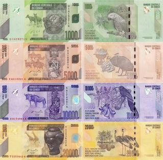 刚果在2012年发行的四款纸币。