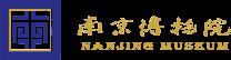 Nanjing Museum logo.png