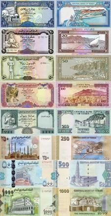 Yemeni rial banknote set.jpg