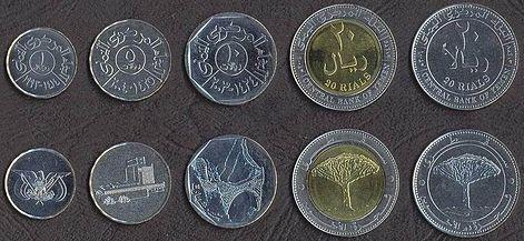 也门现在流通的硬币系列。