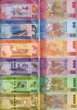 斯里兰卡在2010年开始使用的纸币。