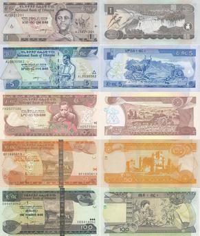 埃塞俄比亚现在流通的纸币系列,包括1997至2003年。