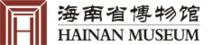 Hainan Museum LOGO.png