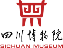 Sichuan Museum logo.png
