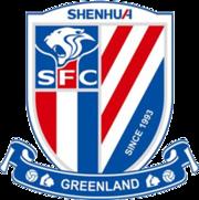 Shanghai Greenland Shenhua logo.png