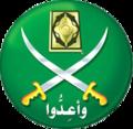 Muslim Brotherhood Logo.png