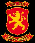 VMRO-DPMNElogo.png