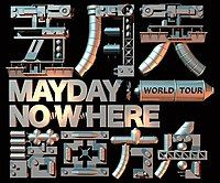 MAYDAY NOW-HERE World Tour.jpg
