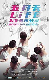 MAYDAY LITE TOUR.jpg
