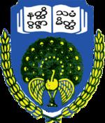 Seal of Yangon University