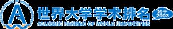 ARWU bilingual logo.png