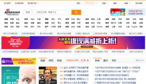 Sina web page.png