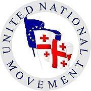 UNMGE logo en.jpg