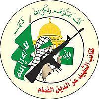 Alqassam.jpg