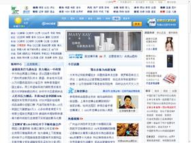Qq.com page.PNG