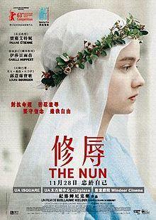 La Religieuse 2013 (HK poster).jpg