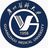 Guangzhou Medical University logo.jpg