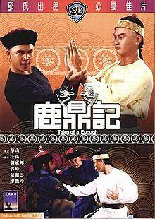 Tales of a Eunuch DVD cover.jpg