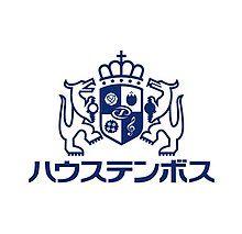 Huis Ten Bosch logo.jpg