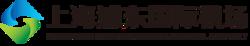 Shanghai Pudong International Airport logo.png