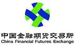 China Financial Futures Exchange logo.jpg