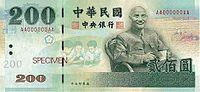 NT$200