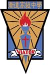 台中市私立卫道高级中学校徽.png