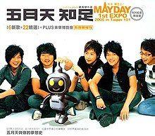 101典藏纪念限量版封面