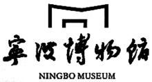 Logo of Ningbo Museum.png