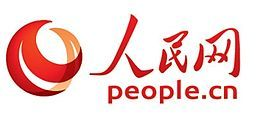 Renminwang new.jpeg