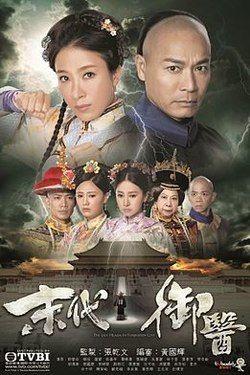 The Last Healer In Forbidden City.jpg